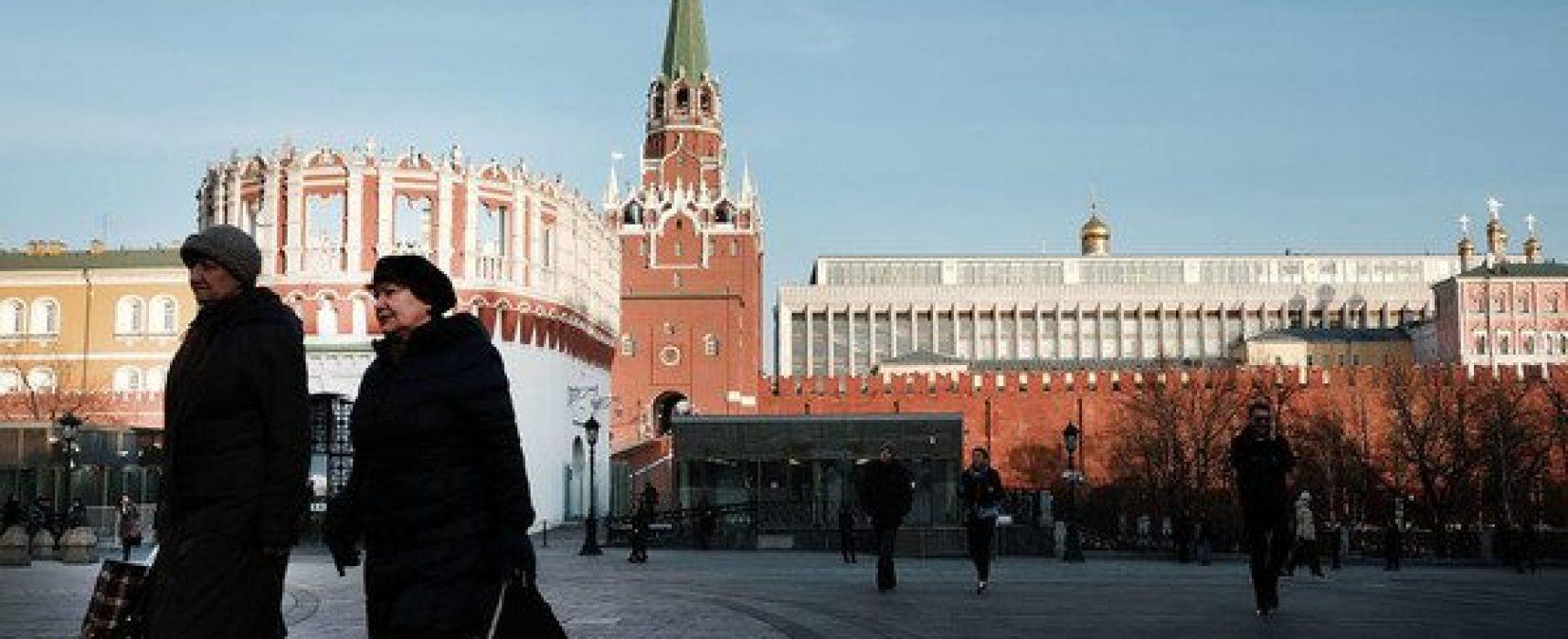 Как Россия вмешивалась в дела США. Досье