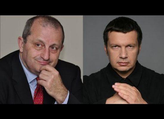 Игорь Яковенко: приватизация Холокоста