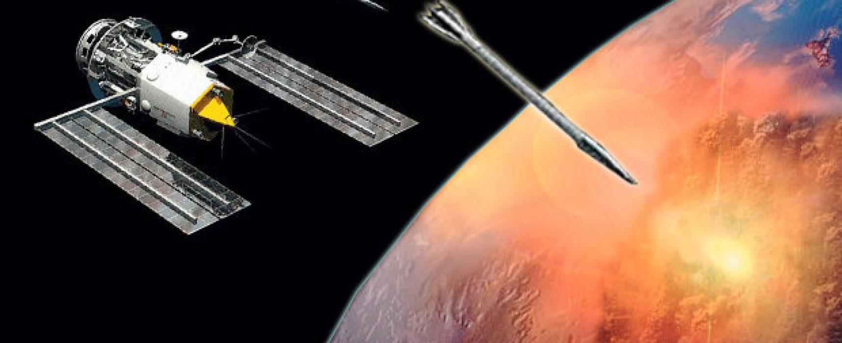 «РИА Новости» пугает американским космическим оружием, которое есть только в фантастических романах