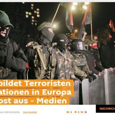 Фейк: Украйна обучава терористи за операции в Европа и Близкия Изток