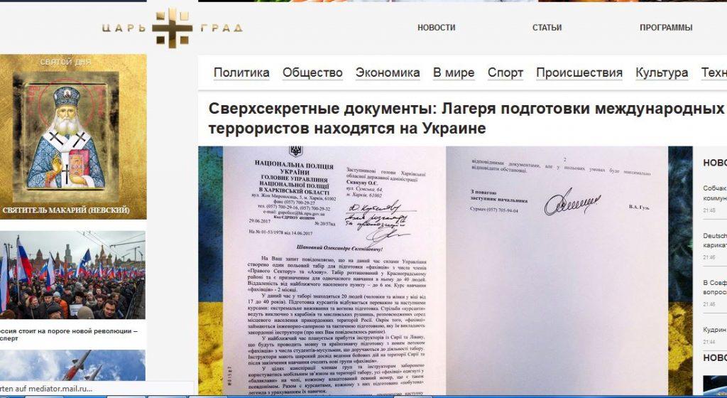 Screenshot Tsargrad