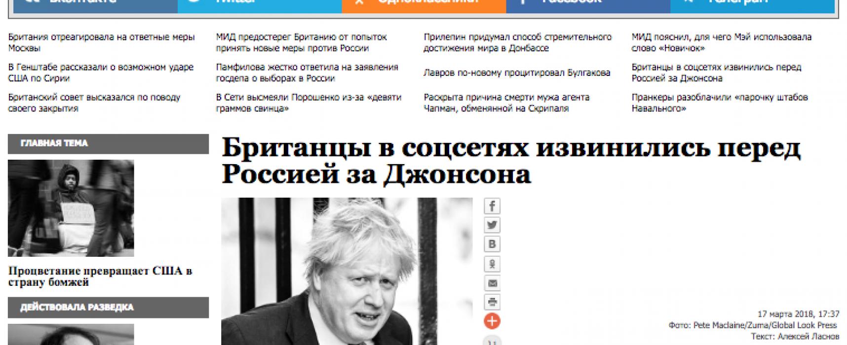 Fake: Briten entschuldigen sich bei Russland für Johnson-Statement