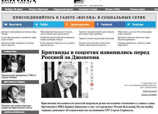 Fake: I britannici si sono scusati con la Russia per Boris Johnson
