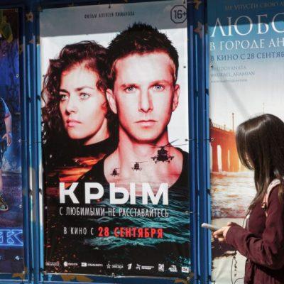 Телеканал в Беларуси снял с показа российский фильм об аннексии Крыма