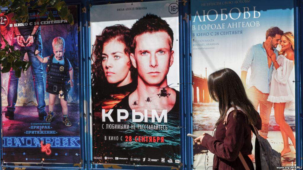 Канал  ОНТ снял сэфира фильм «Крым»