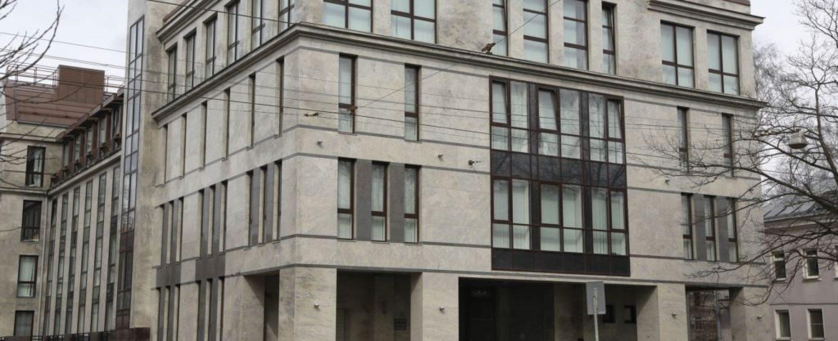 США ввели санкции в отношении сотрудников «фабрики троллей»