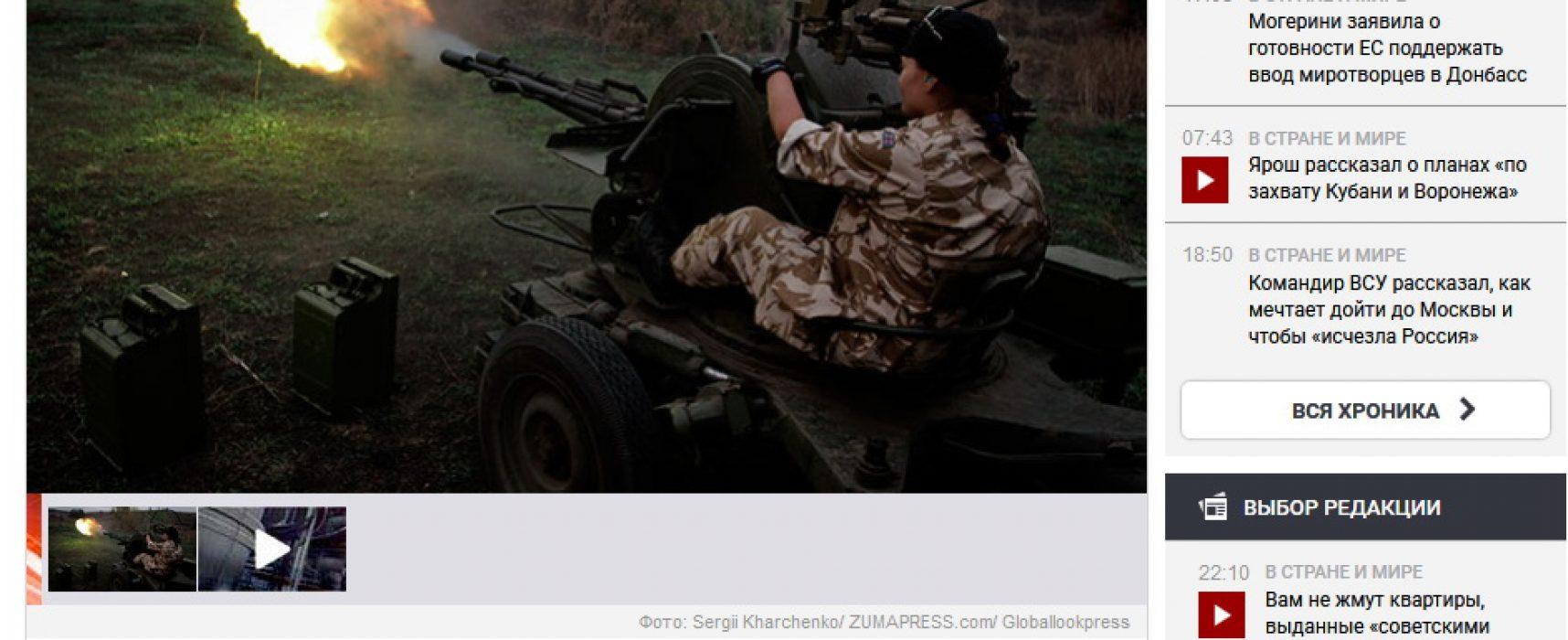 """Телеканал """"Звезда"""" вновь пугает """"Зачисткой Донбасса"""""""