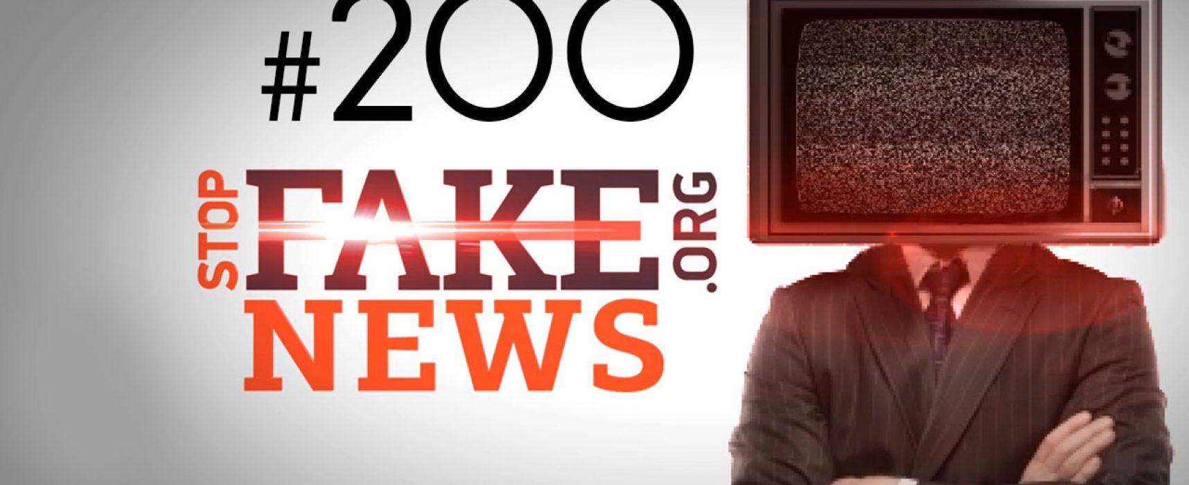 Действительно ли в Харьковской области готовят террористов ? — SFN #200
