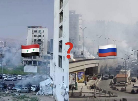 #PutinAtWar: Russia bombs Damascus? Investigating an alleged Russian incendiary attack on Damascus