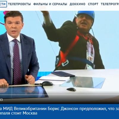 """От """"предателят си получи заслуженото"""" през """"Британия сама го е извършила"""" и до украинска следа – как се изменяха версиите за покушението в Солсбъри"""