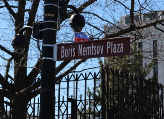 Виталий Портников: Площадь Немцова и кража имен