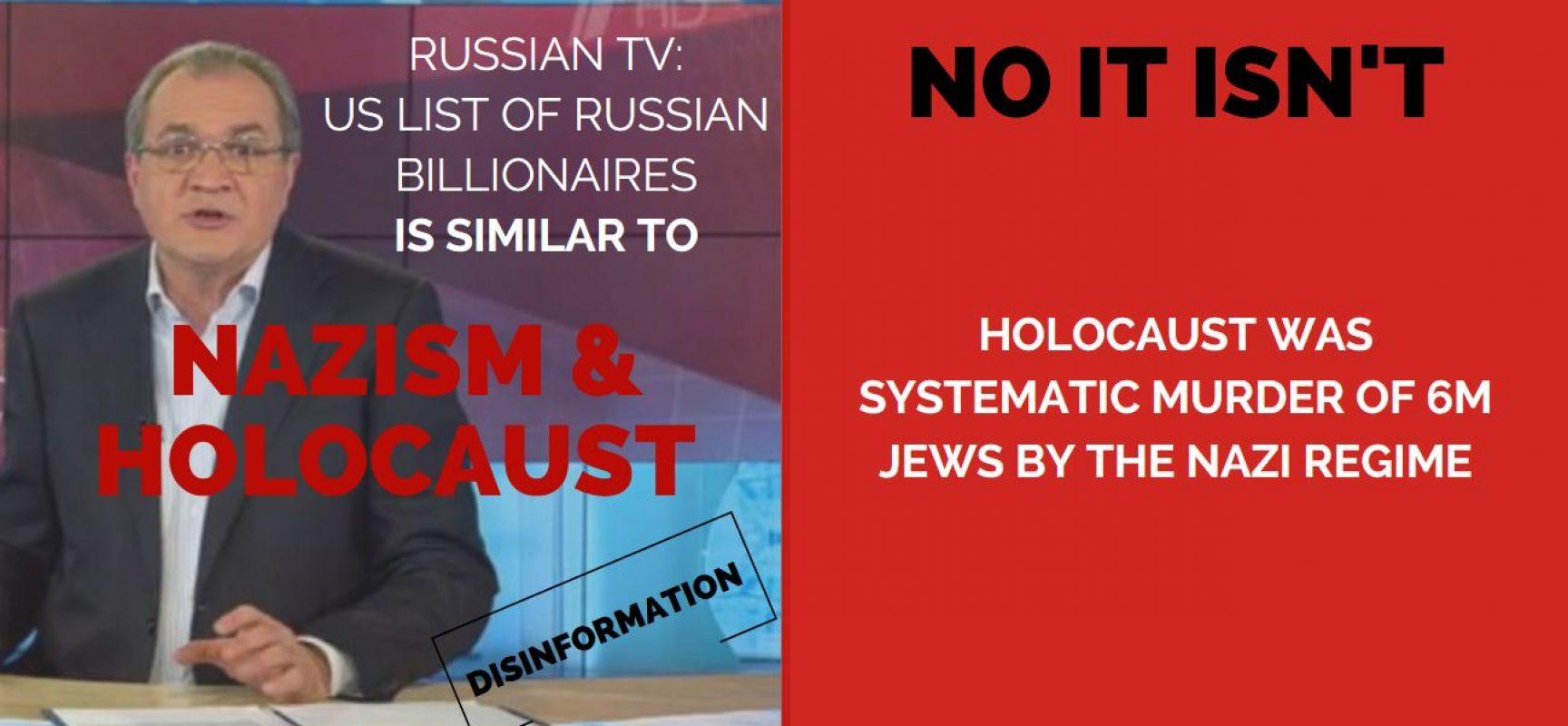 """Die Ausweitung des """"Nazismus"""""""