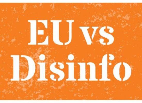 "StopFake подкрепя проекта на работната група на East StratCom ""EU vs Disinfo"""