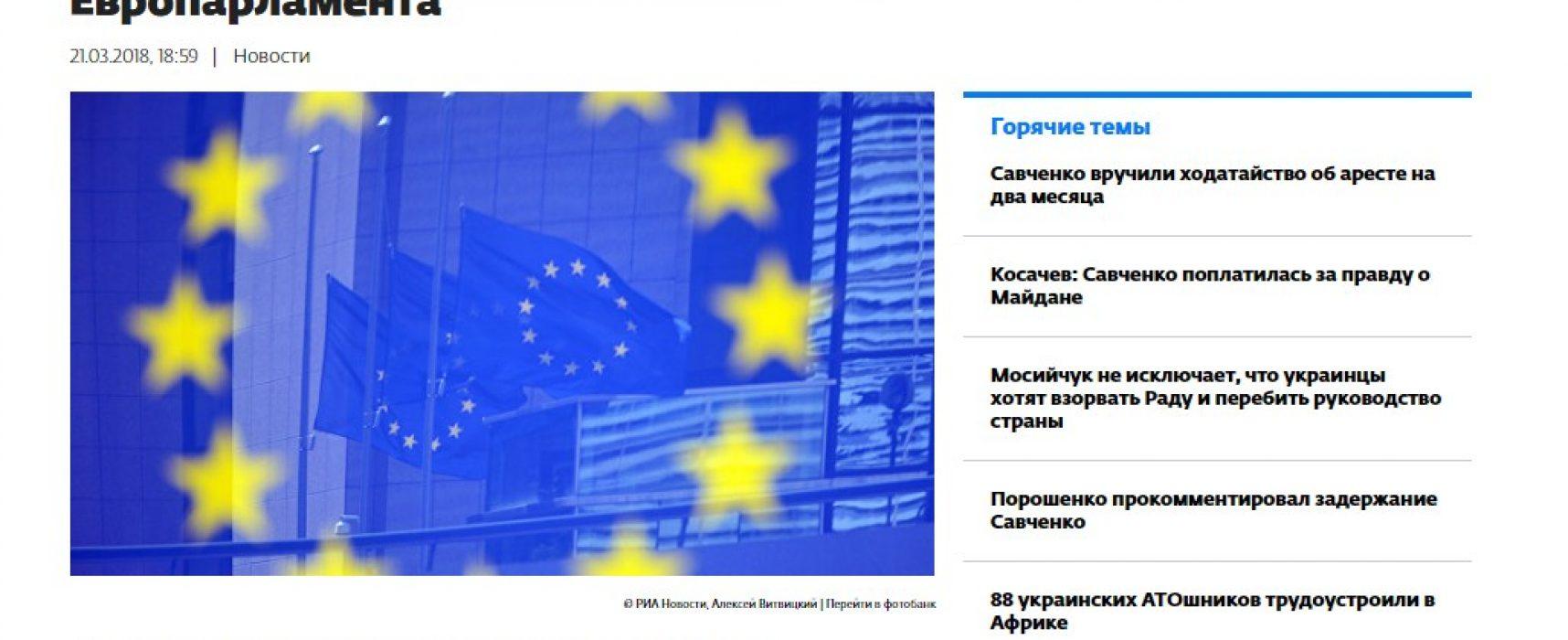 Manipulation: l'interdiction du gazoduc «Nord Stream 2» ne soutiennent que 5 % des députés du Parlement européen