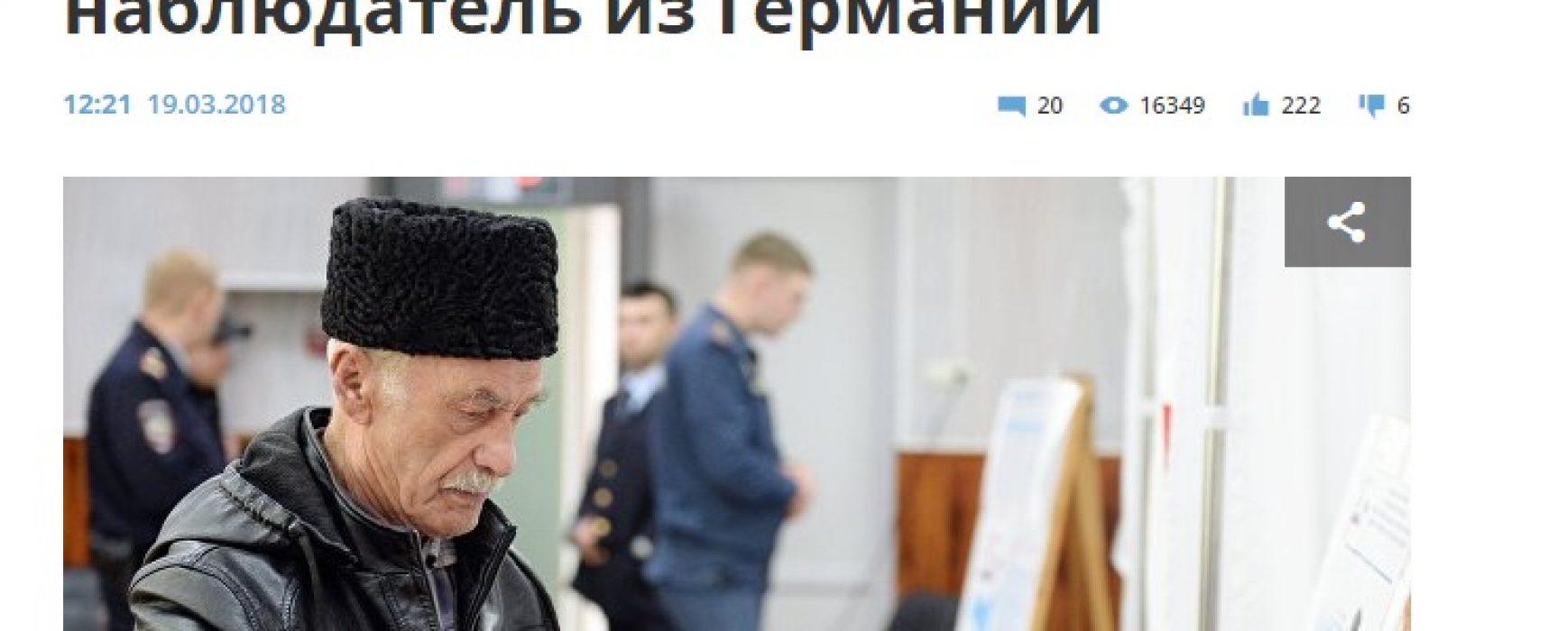Фейк: выборы президента России в Крыму подтвердили «референдум» 2014 года