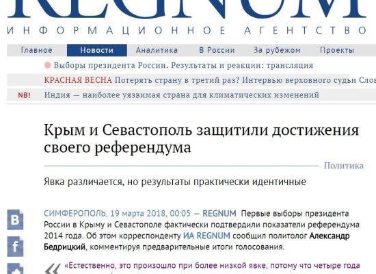 """Fake: l'elezione presidenziali russe in Crimea hanno confermato il """"referendum"""" del 2014"""