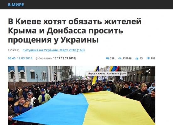 Fake: l'Ucraina costringerà gli abitanti della Crimea e del Donbas a pentirsi