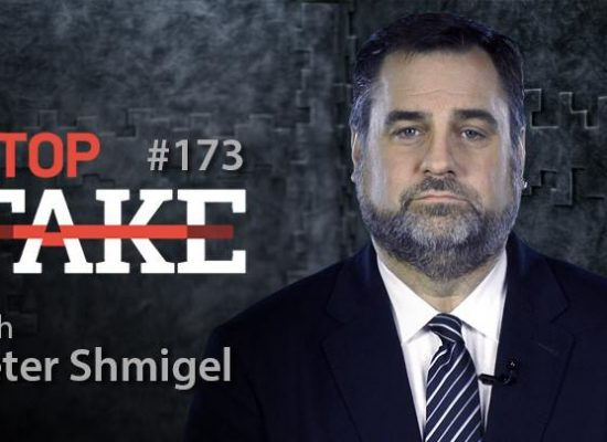 StopFakeNews #173 with Peter Shmigel