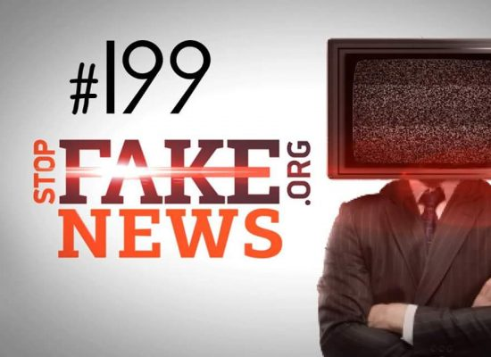 10 najbardziej absurdalnych fake'ów – SFN #199
