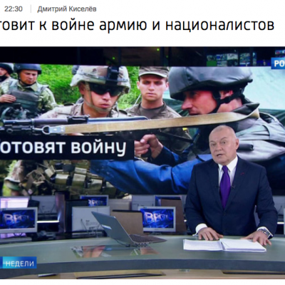 Украйна подготвя армията си и националистите за война