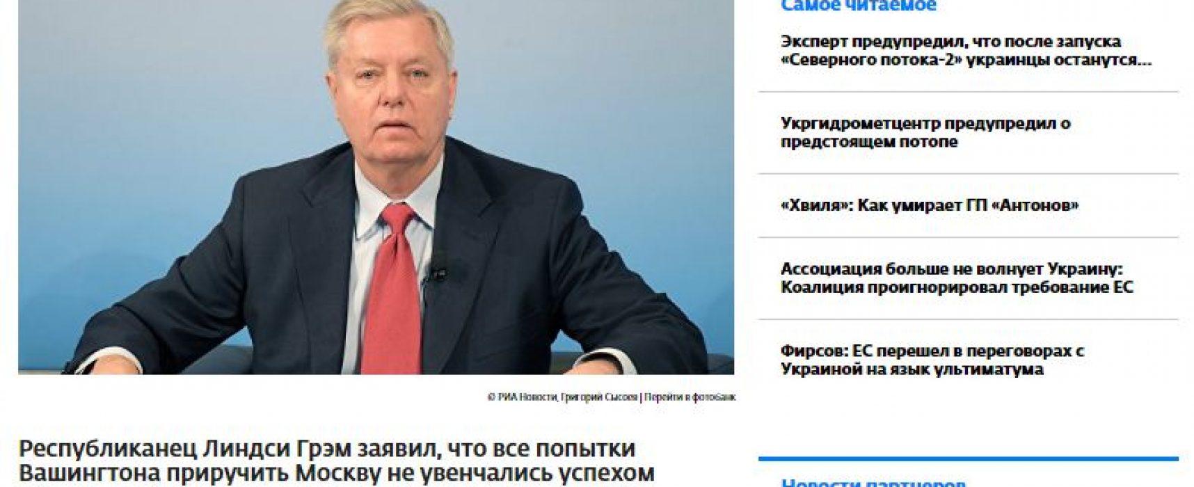 Fake: US-Senator Graham räumt ein, dass Russland-Sanktionen nicht funktionieren