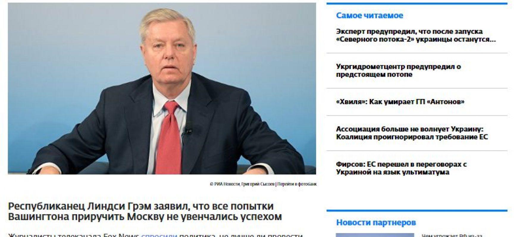 Fake: Il senatore americano ammette che le sanzioni statunitensi contro la Russia non funzionano