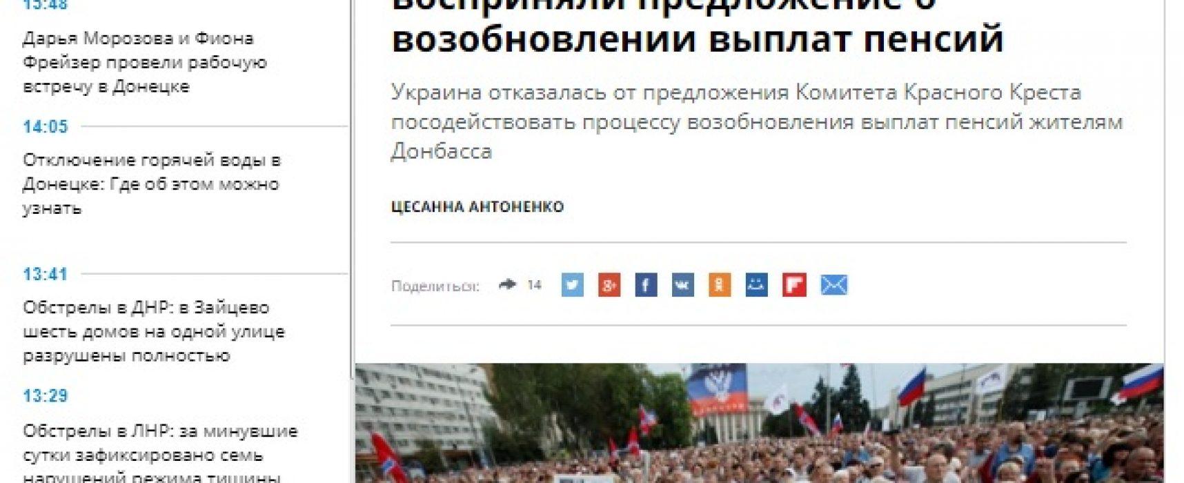 Fake: Kiev non ha permesso alla Croce Rossa di aiutare i pensionati del Donbas