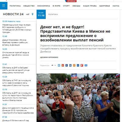 Fake: Kijów nie zezwolił Czerwonemu Krzyżowi na pomoc emerytom z Donbasu
