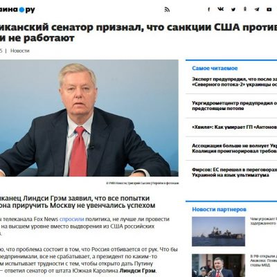 Fake: Senator Lindsay Graham Admits Russia Sanctions Not Working