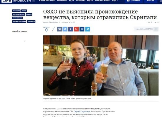Fake: Organization for the Prohibition of Chemical Weapons Unable to Establish Origin of Nerve Agent in Skripal Poisoning