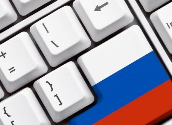 Las valiosas lecciones sobre la calidad de las noticias que deja la investigación de interferencia rusa en internet