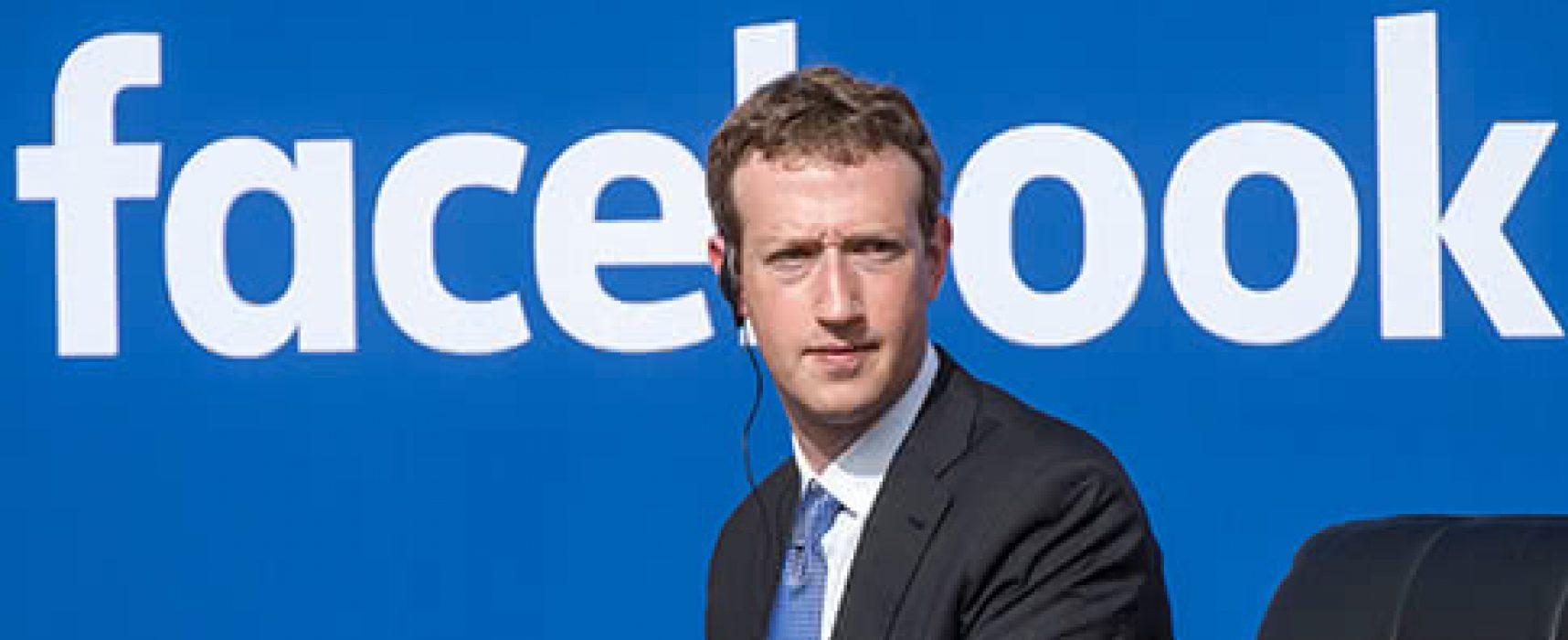 Facebook удалил более 270 страниц «фабрики троллей», которые действовали и в Украине
