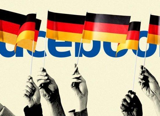 """¿Se puede salvar la """"Ley Facebook"""" alemana? Un análisis empresarial y de derechos humanos"""