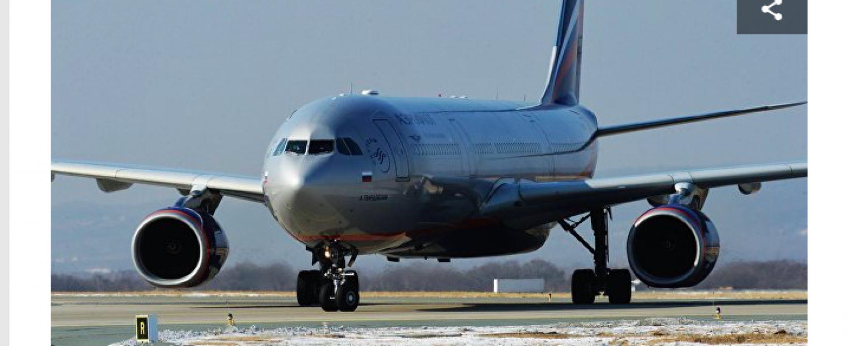 Fake: Londres s'est excusé d'avoir inspecté l'avion de la compagnie russe «Aeroflot»