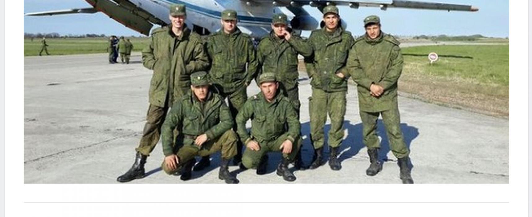 Список-1097: как 18-я ОМСБр ВС России оккупировала Крым