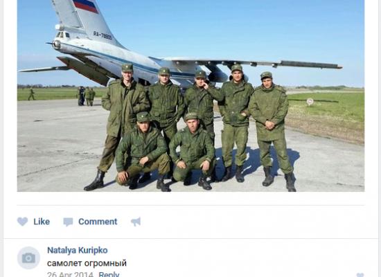 Списък-1097: как 18-а механизирана бригада от ВС на Русия е окупирала Крим