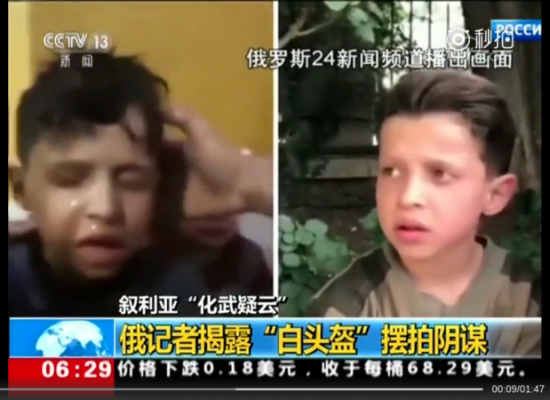Televisora china respalda versión rusa de crisis siria, dicen que ataques químicos fueron montados