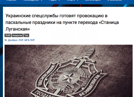 Fake: Ukraine Preparing Provocations on Border with Occupied Luhansk