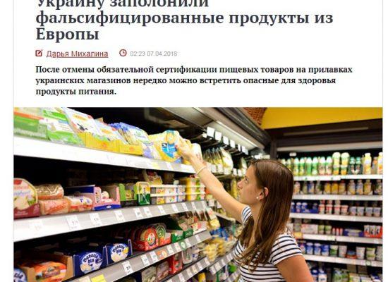 Manipulace: Ukrajinu zasáhla vlna falšovaných potravin z Evropy