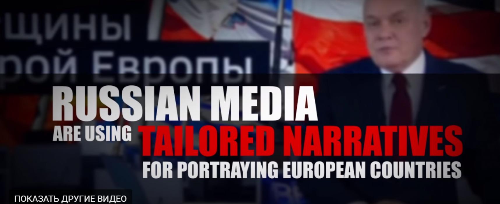 Le service européen EuvsDisinfo analyse l'image de l'Europe donnée par les télévisions russes