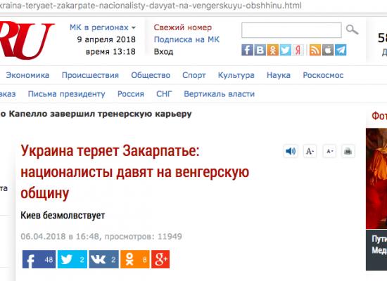 Manipulace: Ukrajina ztrácí Zakarpatí