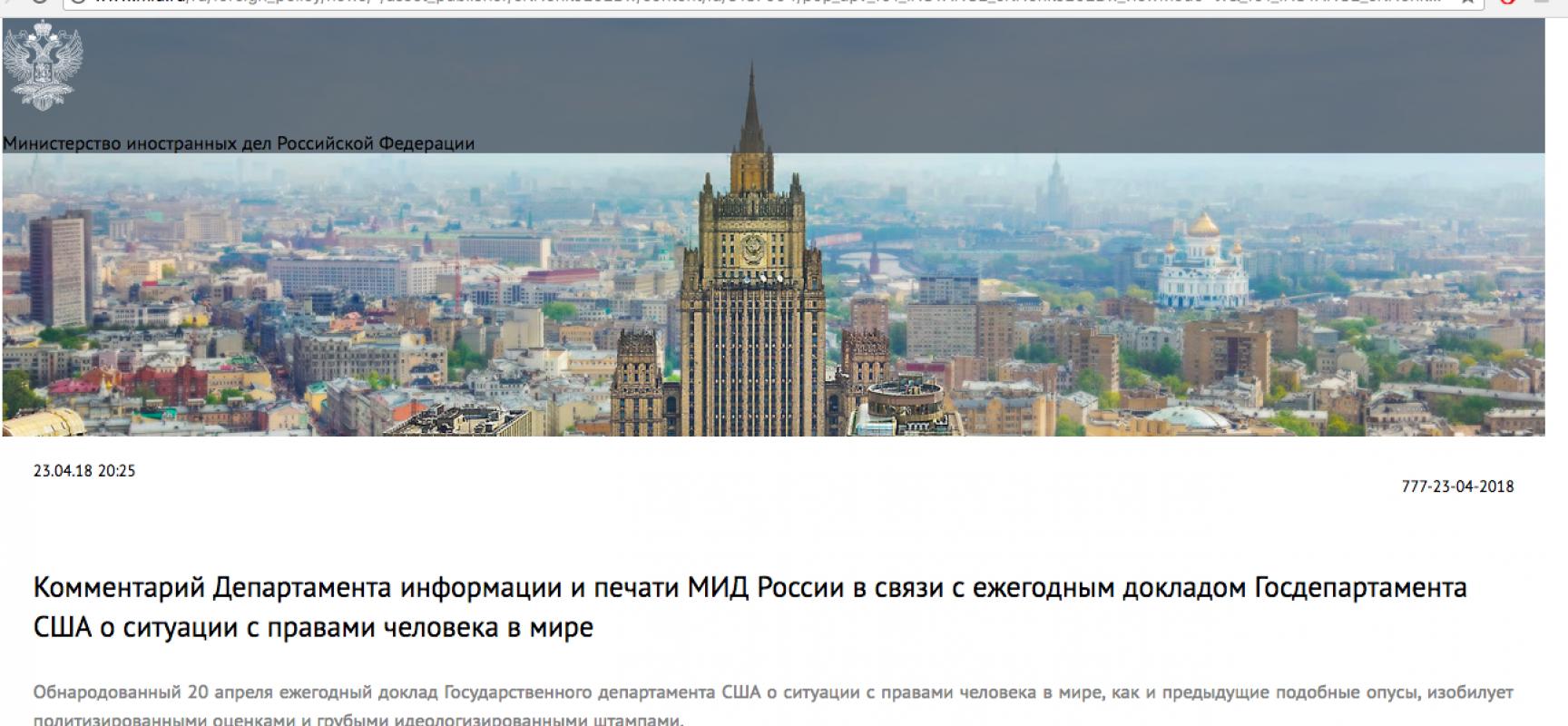 Fake: L'Ucraina è leader nelle violazioni dei diritti umani