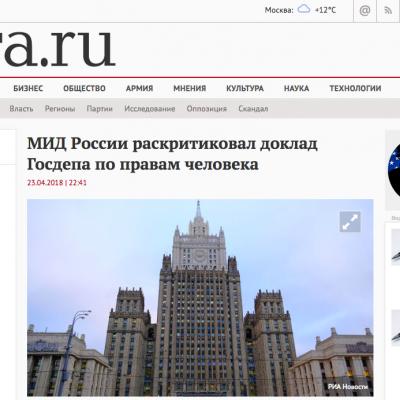 Fake: Ukraina jest liderem pod względem łamania praw człowieka