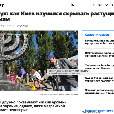 Falso: Ucrania padece antisemitismo