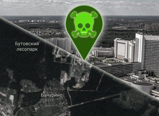 """Donde la inteligencia rusa oculta """"Novichok"""", la investigación de un mapa de objetos"""