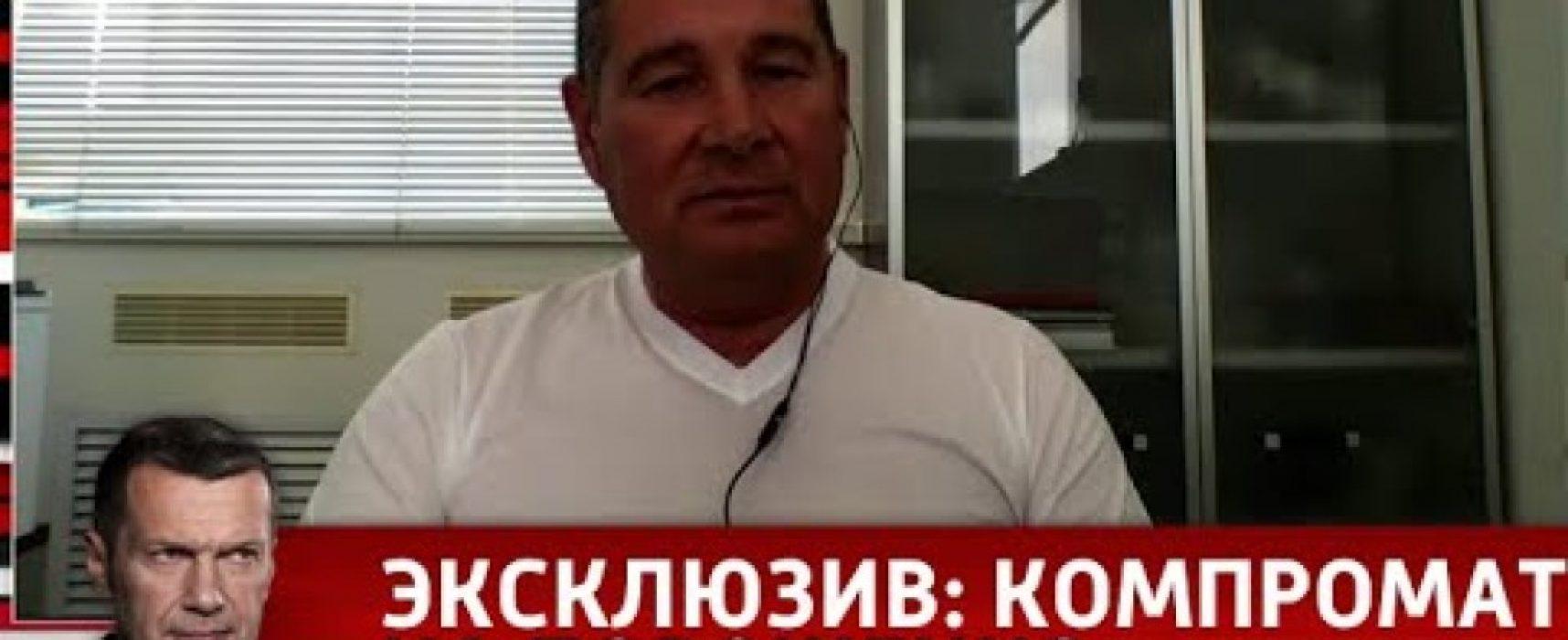 Ігор Яковенко: Чому Путін не купить продажну Раду?