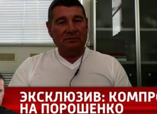 Игорь Яковенко: Почему Путин не купит продажную Раду?