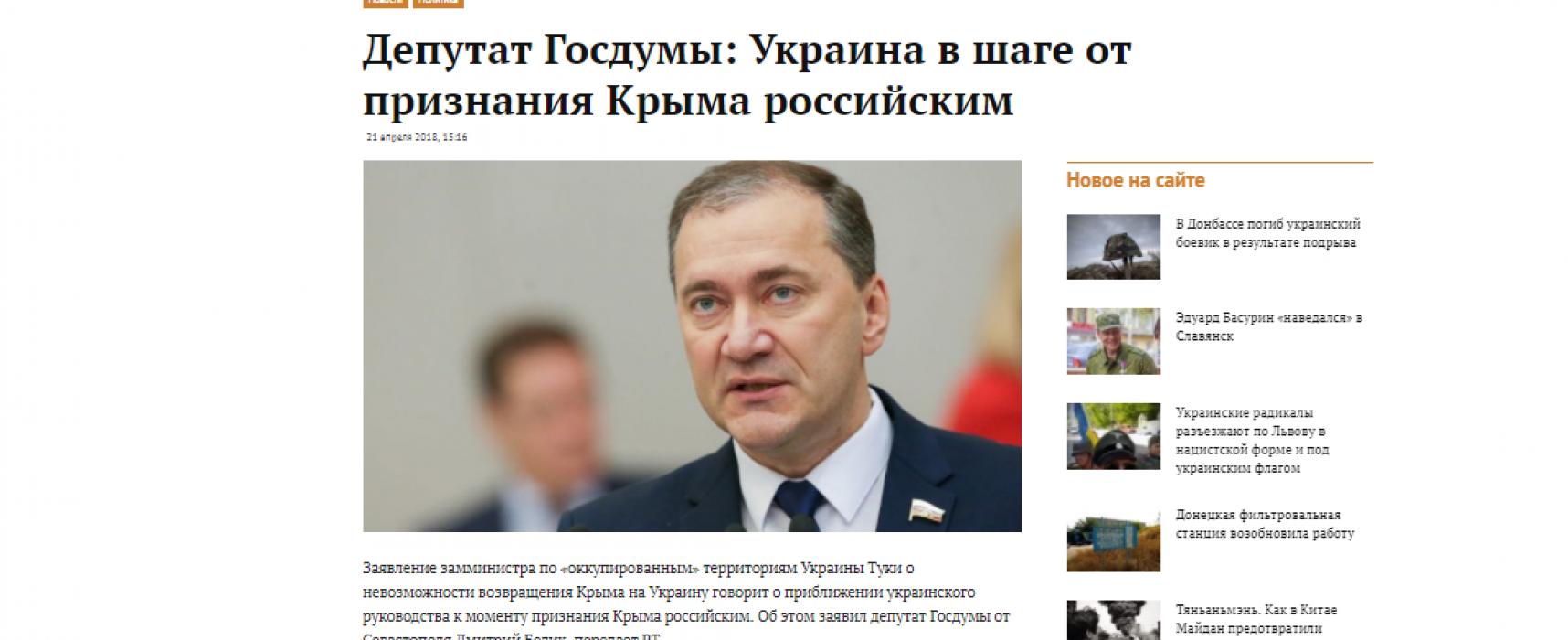 Fake: L'Ucraina ha riconosciuto che non può riprendere la Crimea