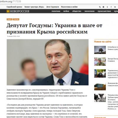 Fake: Ukraina wyznała, że odzyskanie Krymu jest niemożliwe