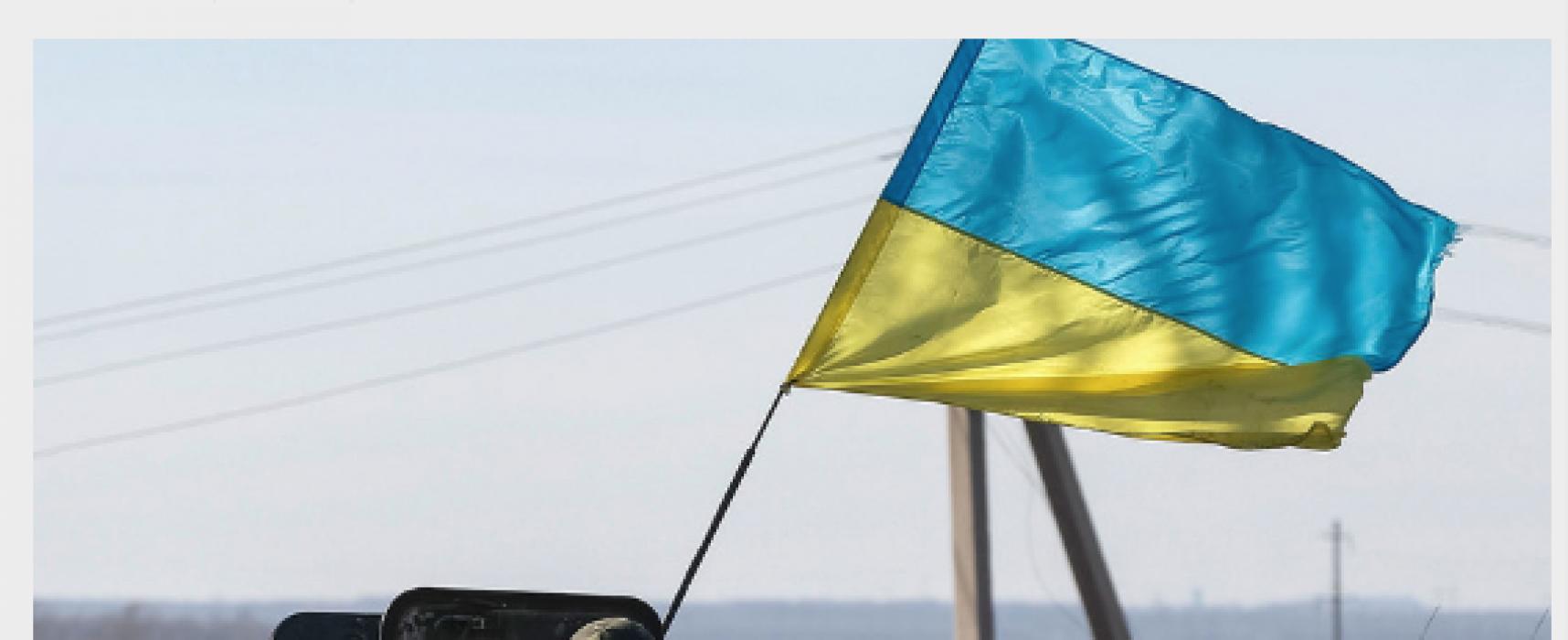 Fake: Ukrainian Military Suffer Losses in Eastern Ukraine